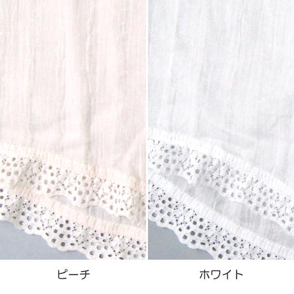 フレアパンツ 綿100% M〜LL (ペチコート タップパンツ ペチパンツ レディース ボトム インナー 薄手) 【在庫限り】