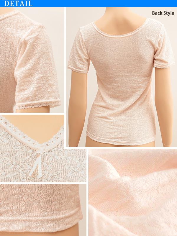 半袖 インナー ジャガード織 M・L (綿 下着 レディース シャツ 3分袖 女性 肌着 薄手)