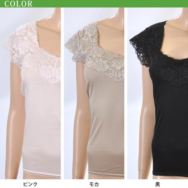 素肌工房 最高級エジプト綿100% 婦人 フレンチ袖インナー M〜LL (tシャツ シャツ レディース 綿100% 下着 肌着 日本製) 【在庫限り】