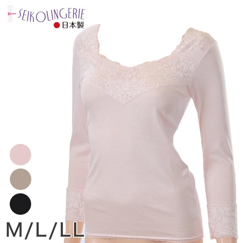 素肌工房 最高級エジプト綿100% 婦人 8分袖インナー M〜LL (tシャツ シャツ レディース 綿100% 下着 肌着 日本製) 【在庫限り】