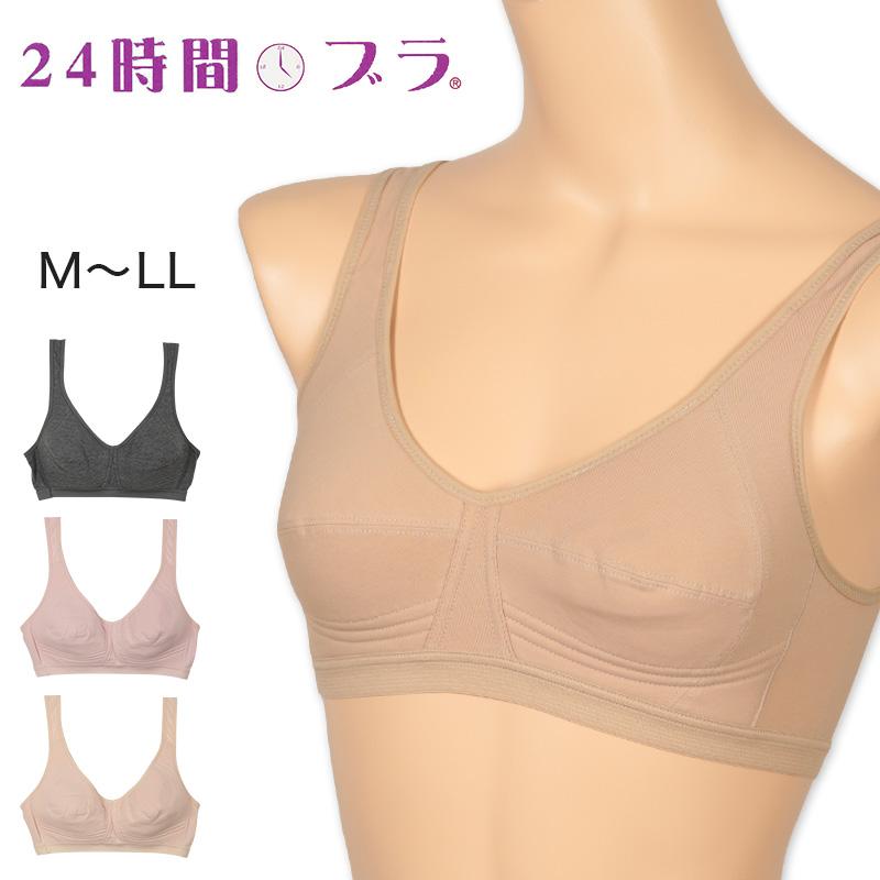 24時間ブラ かぶりタイプブラ M〜LL