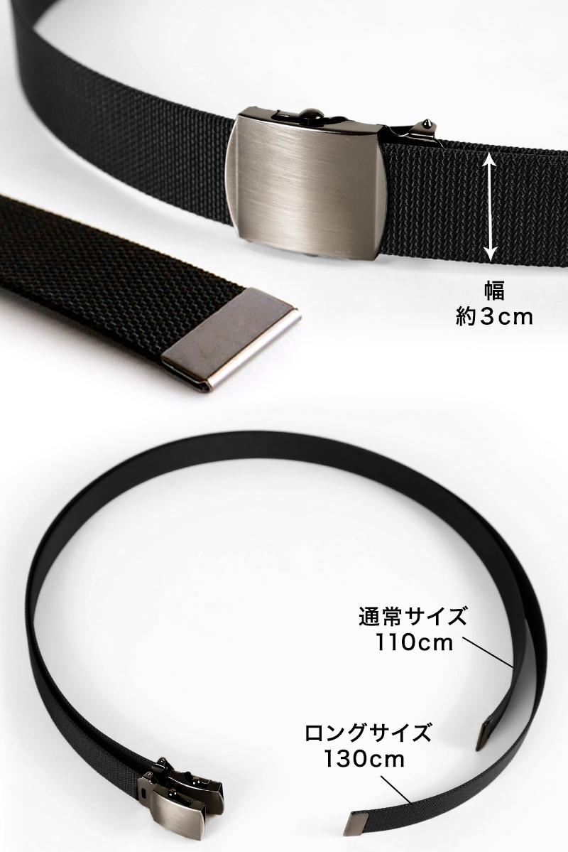 黒光りのバックル 作業用ベルト 110cm・130cm (ベルト 作業服 作業着 カジュアル ワーキング)