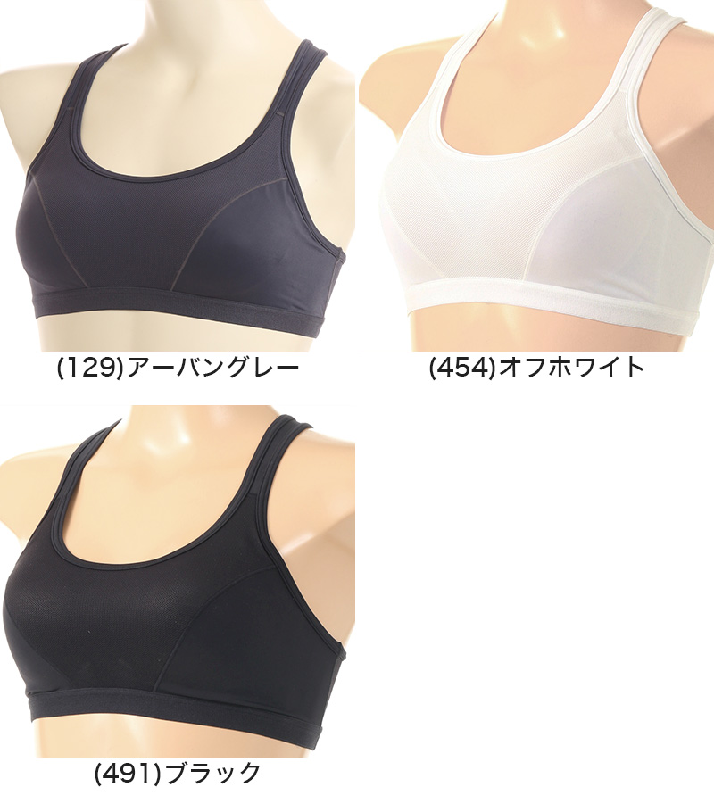 アツギ Clear Beauty Active 走りやすいをサポート Yバック スポーツブラジャー S〜LL (レディース 女性 下着 ノンワイヤーブラジャー スポーツブラ 大きいサイズあり 速乾 スポーツぶら ATSUGI スポブラ ノンワイヤー)