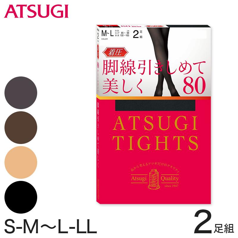 アツギ ATSUGI TIGHTS 30デニール着圧タイツ 2足組 S-M〜L-LL