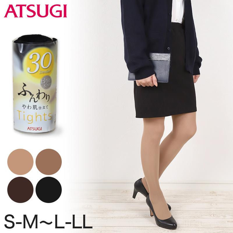 タイツ レディース アツギ 薄手 S-M〜L-LL