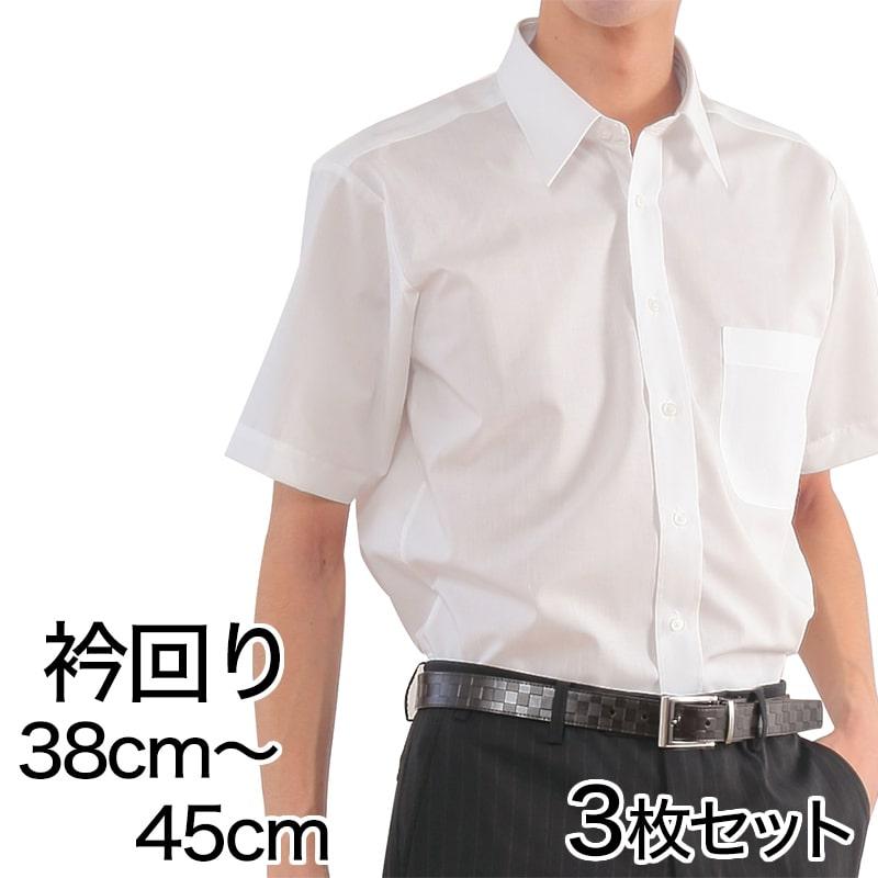 DEEP OCEAN 形態安定加工 紳士半袖カッターシャツ 3枚セット   (メンズ ビジネスシャツ 半袖シャツ 仕事) 【在庫限り】