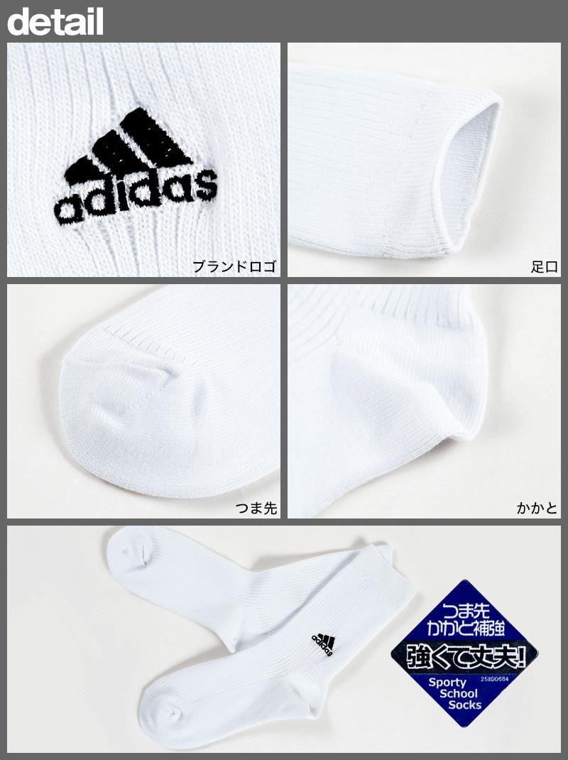 e51e5b6e5c3aa adidas 子供クルー丈ソックス3足組 19-21cm~23-25cm. ドイツのスポーツブランド「adidas(アディダス)」シリーズです。  福助(フクスケ)が版権を取って製造してい ...