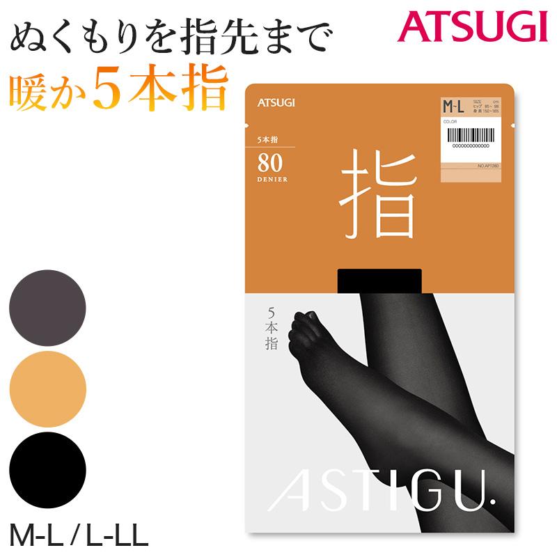 ASTIGU 指 80デニール 5本指発熱タイツ (M-L・L-LL)