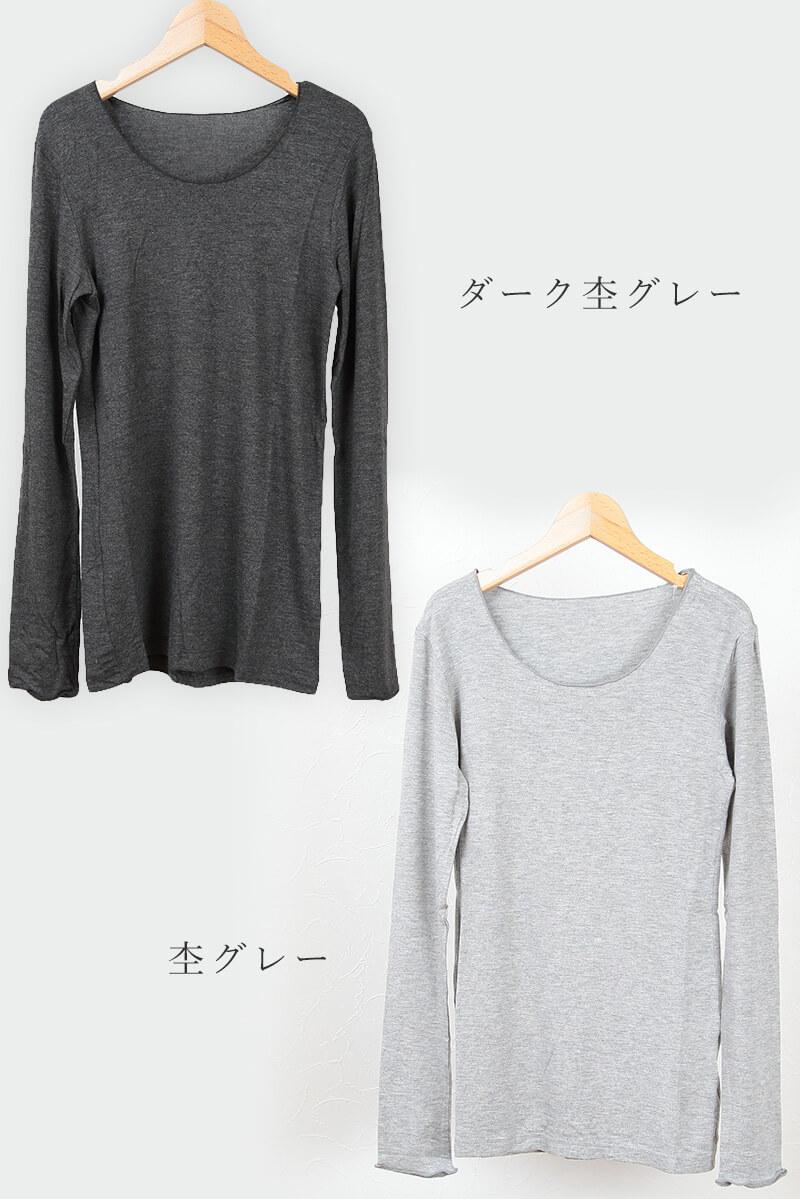 無地 長袖Tシャツ M (レディース ファッション ロングTシャツ カットソー インナー トップス) 【在庫限り】