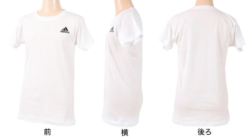 グンゼ adidas 男児Tシャツ 2枚組 140〜160cm (GUNZE アディダス 男の子 男子 Tシャツ 半袖 吸汗速乾 ワンポイント ロゴ入り 無地 シンプル)