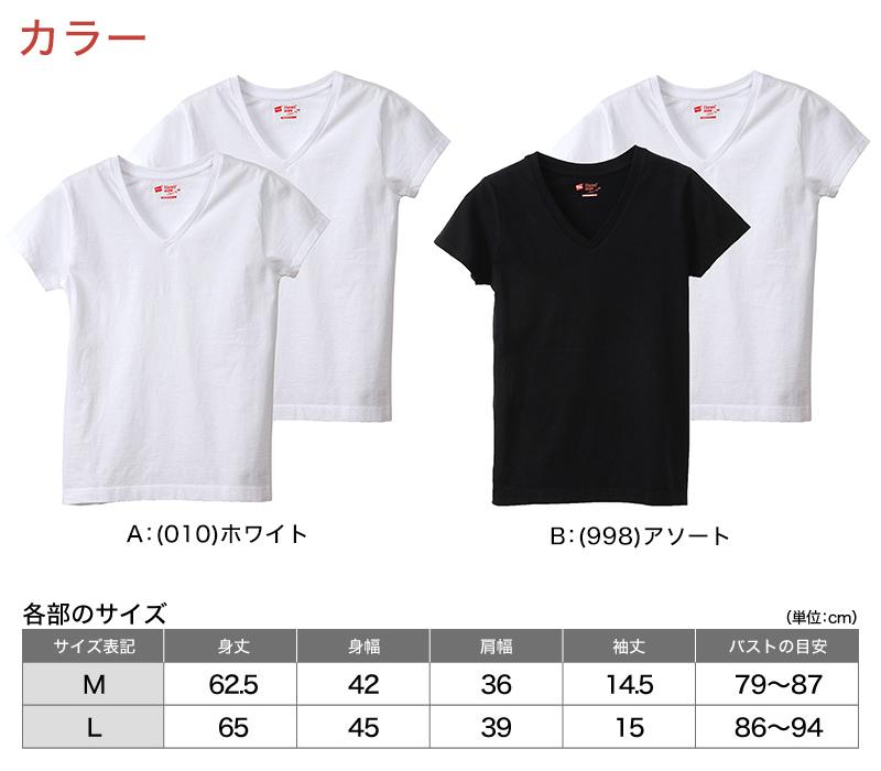 ヘインズ tシャツ レディース vネック 半袖 綿100% ジャパンフィット 2枚組 M・L (Tシャツ 綿 無地 インナー シャツ)