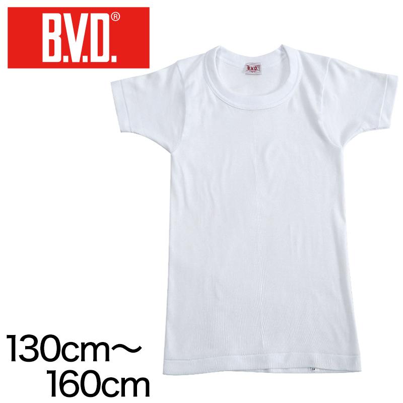 BVD 子ども 男の子 半袖丸首 シャツ 綿100% 130〜160cm