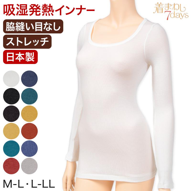 発熱インナー 長袖 深あき レディース M-L・L-LL (薄手 インナー 暖かい あったか シャツ 防寒)