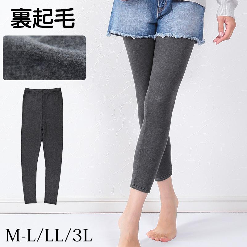 裏起毛 レギンス 10分丈 M-L〜3L (あったか 暖かい 大きいサイズ 3l レディース インナー レギンス スパッツ タイツ)