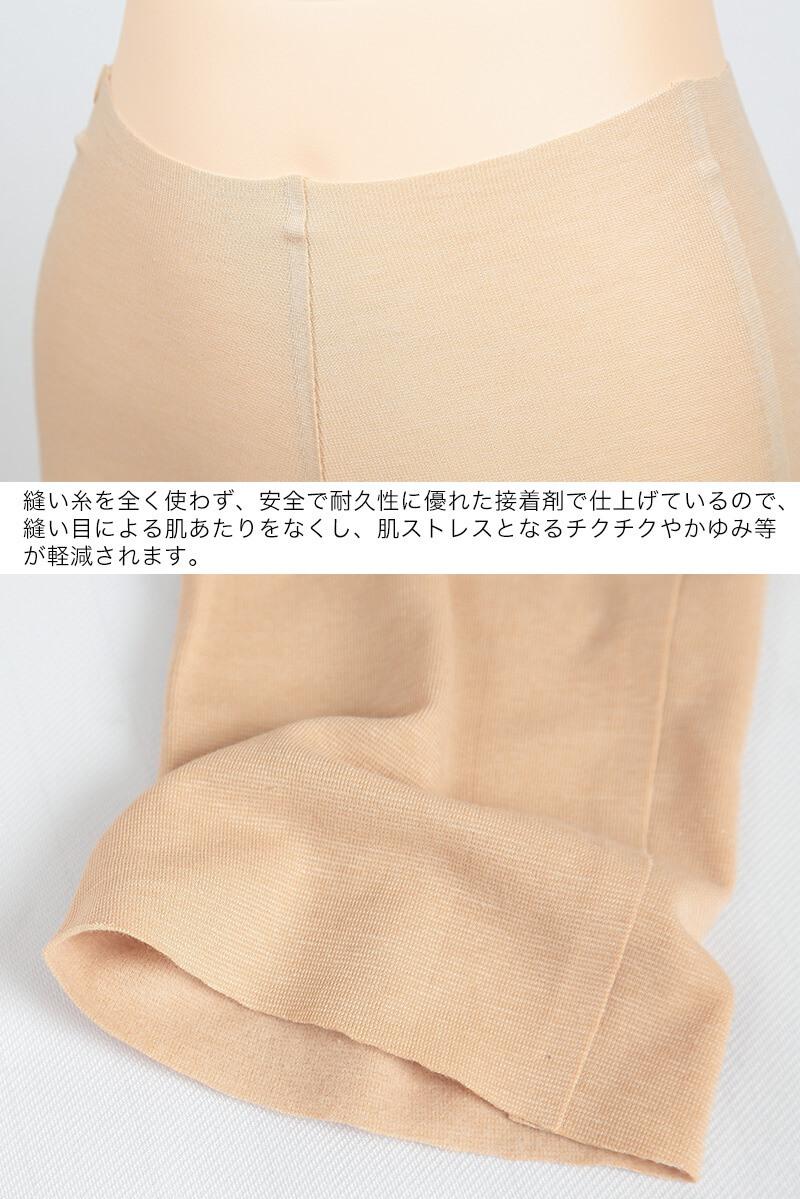 グンゼ KIREILABO 完全無縫製 裏起毛 厚手綿混 5分丈ウォーマー M〜LL (GUNZE キレイラボ 女性 婦人 縫い目ゼロ ひざ上) 【在庫限り】