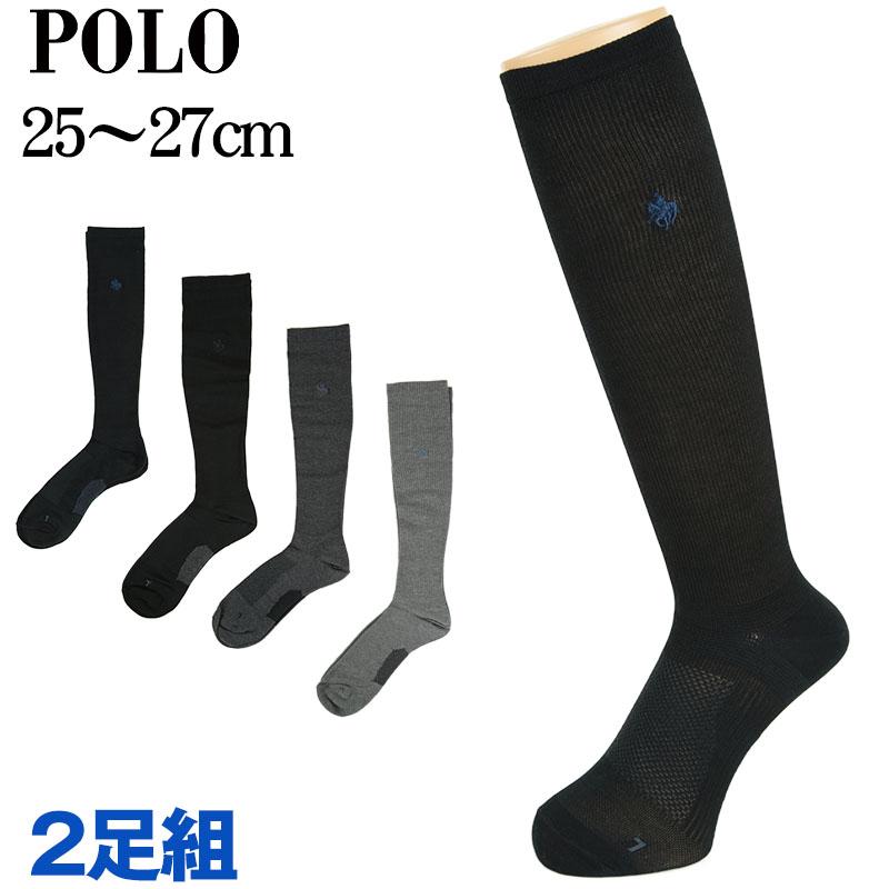 グンゼ POLO 紳士着圧ハイソックス 25-27cm (POLO 靴下 くつした グンゼ 2足組 ワンポイント ハイソックス ビジネス カジュアル) 【在庫限り】