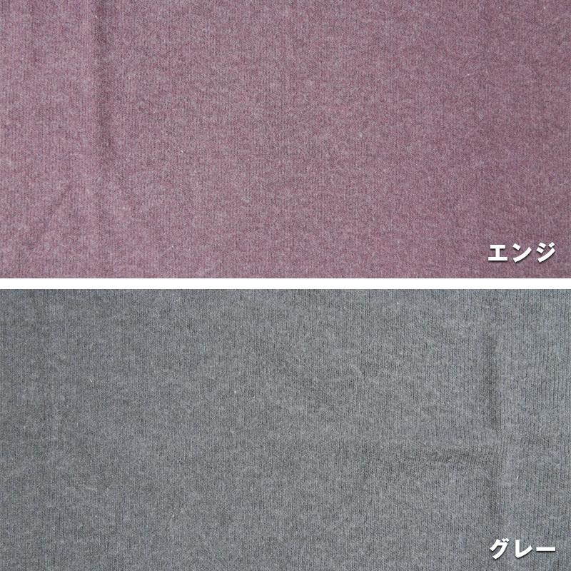 5分袖 インナー 起毛 綿混 M〜LL (下着 肌着 半袖 暖かい あったか 綿 レディース シャツ 無地 女性 防寒)