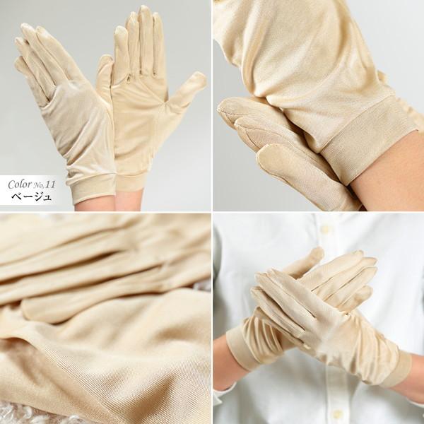 繭衣 シルク100% レディーススムース手袋 フリーサイズ (Mayui 手ぶくろ グローブ おしゃれ 防寒 ファッション プレゼント 贈り物 ギフト 防寒グッズ 寒さ対策)