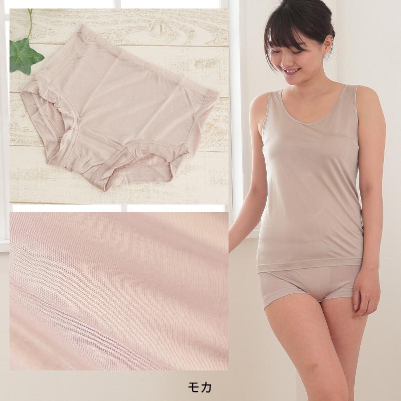繭衣 シルク100% ボクサーショーツ M〜LL (Mayui 絹 シルク レディース インナー 下着 レディースインナー 絹100 冷えとり)