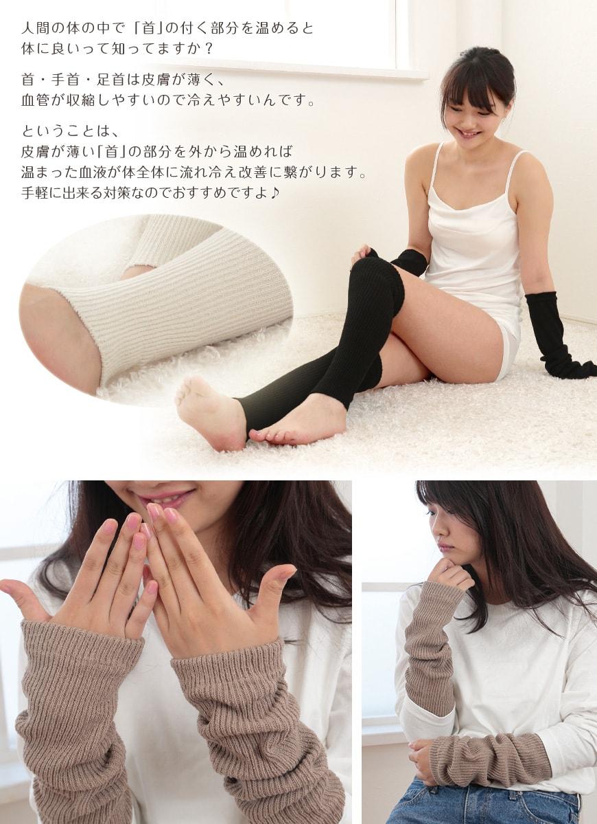 繭衣 シルク レッグウォーマー 丈約47cm (レッグウォーマー レディース 絹 アームウォーマー 冷え対策)