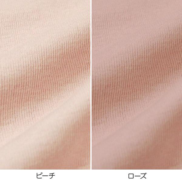 綿100% 半袖 インナー レース M〜LL (綿 下着 レディース シャツ 3分袖 無地 女性 肌着 日本製 防臭)