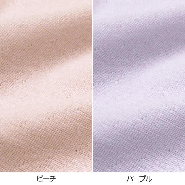 綿100% 半袖 インナー M〜LL (綿 下着 レディース シャツ 3分袖 無地 女性 肌着 薄手) 【在庫限り】