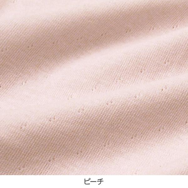 清光ランジェリー 素肌工房 クリアーコット 汗取りパット付フレンチ袖インナー M〜LL (肌着 レディース) 【在庫限り】