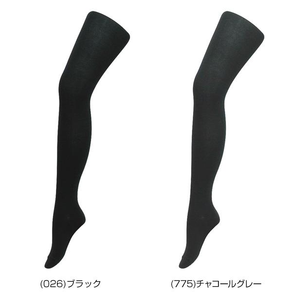 グンゼ SABRINA Warm++ 400デニール相当 ウール混プレーンタイツ M-L・JM-L (サブリナ レディース 婦人 女性 タイツ 靴下) 【在庫限り】