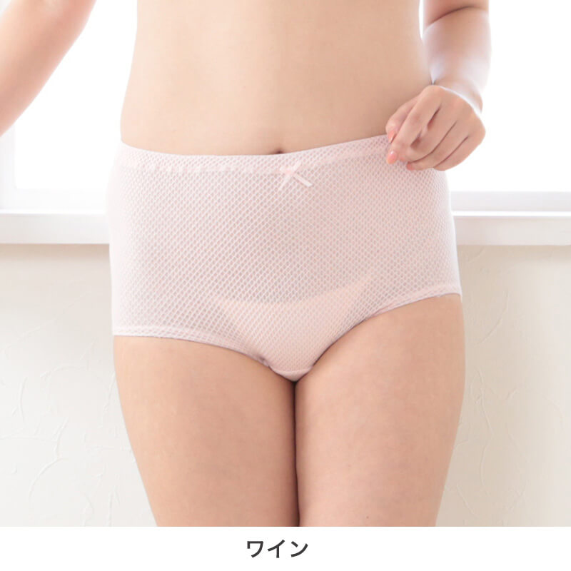 Suteteko 超伸縮 やみつきのびのびショーツ M〜LL (レディース ショーツ 綿 下着 インナー スタンダードショーツ 日本製 婦人 リラックス)