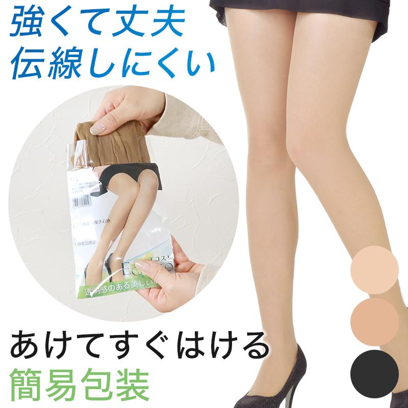 ECOSTO 日本製 ストッキング 伝線しにくい M-L・L-LL L