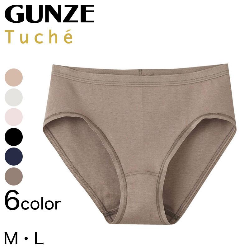 グンゼ Tuche 着るコスメ 綿100% ショーツ M・L (レディース 綿100 コットン100 綿 コットン トゥシェ)