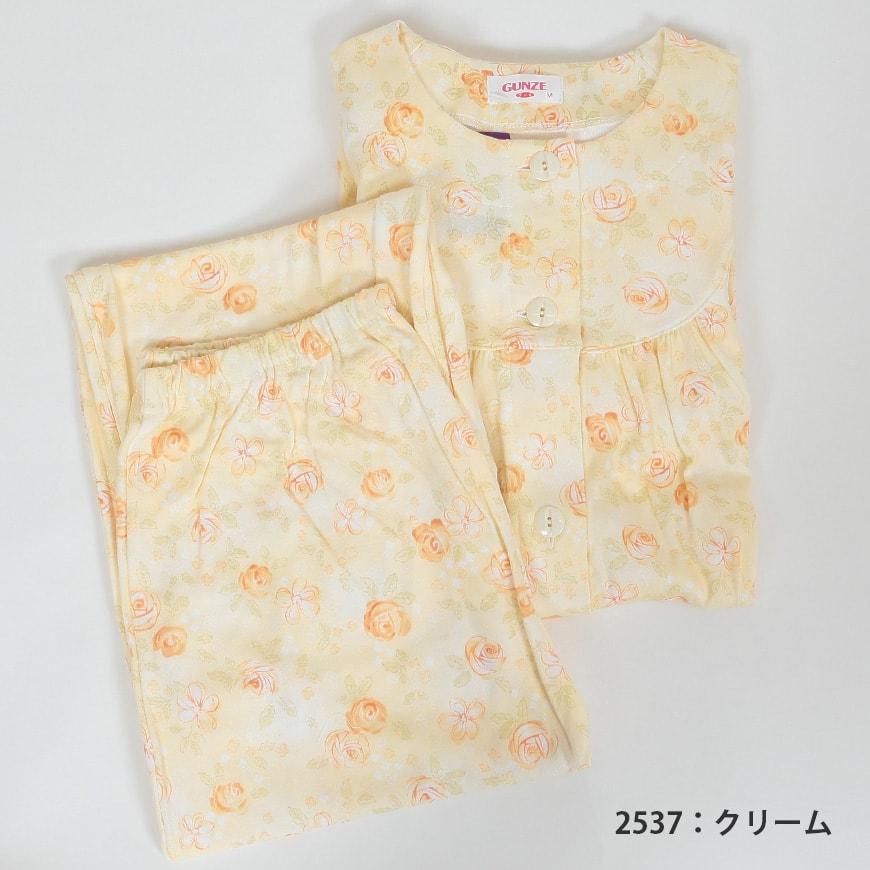 グンゼ レディース ホームウェア 長袖+長パンツ S〜L (GUNZE パジャマ) 【在庫限り】
