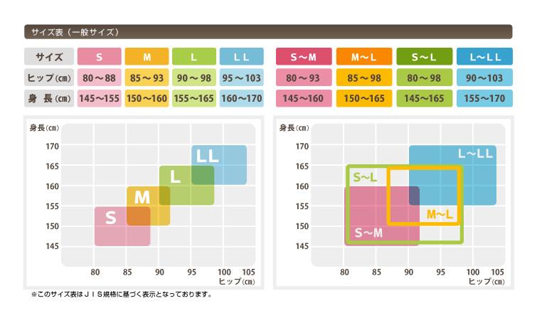 アツギ コンフォート スエードライン タイツ 180デニール S-M〜L-LL (レディース 婦人 180denier 180D) 【在庫限り】