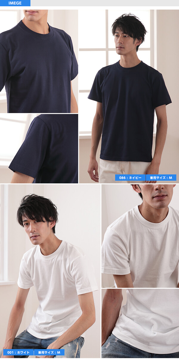 レディース カラー 無地Tシャツ 大きいサイズ ユナイテッドアスレ XXL・XXXL (婦人 女性 女子 アウター 半袖) 【取寄せ】
