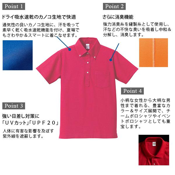 e511bdcbe26af3 レディース 5.3オンス ドライカノコポケット付きポロシャツ XS~XL (United Athle レディース アウター シャツ カラー)  【取寄せ】 ポロシャツ すててこねっと