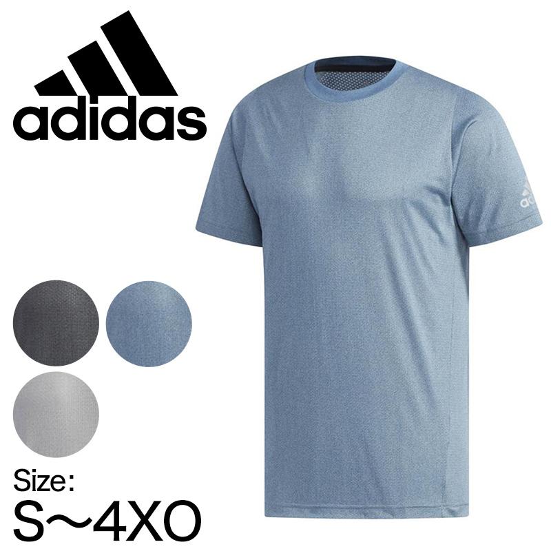 アディダス メッシュ Tシャツ メンズ スポーツ tシャツ adidas S〜4XO (シャツ 涼しい 男性 半袖 トップス ランニング ジム トレーニングウエア ドライ ジョギング 運動 大きいサイズ) 【在庫限り】