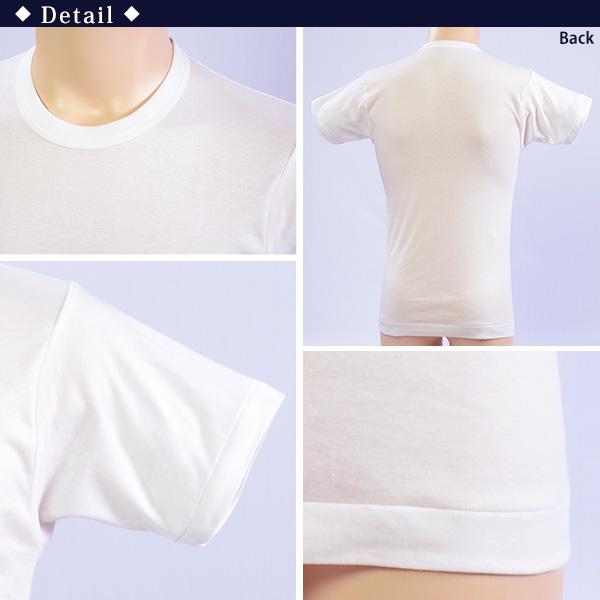 福助 Supima スーピマゴールド 半袖丸首シャツ (M〜LL) (福助 ふくすけ フクスケ Supima GOLD メンズ インナー 下着 肌着 シャツ 半袖シャツ Tシャツ 汗取り 綿100% 高級スーピマ綿 日本製)