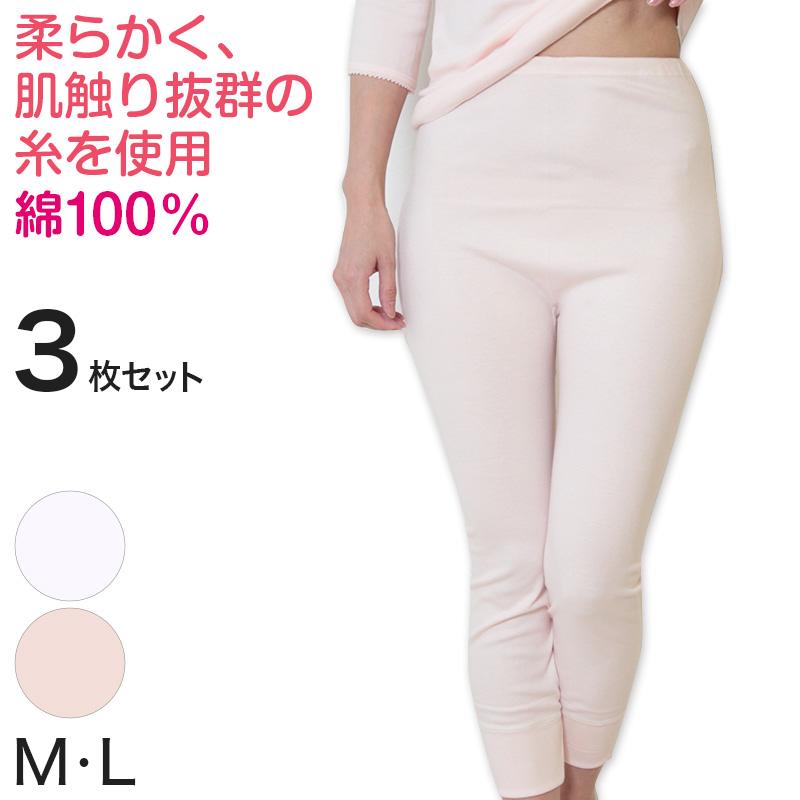 デミアン 綿100% コーマ糸使用 スラックス下 3枚セット M・L (レディース 婦人 インナー 下着 綿 コットン 吸湿 日本製 ズボン下 長ズボン 10分丈) (婦人肌着)