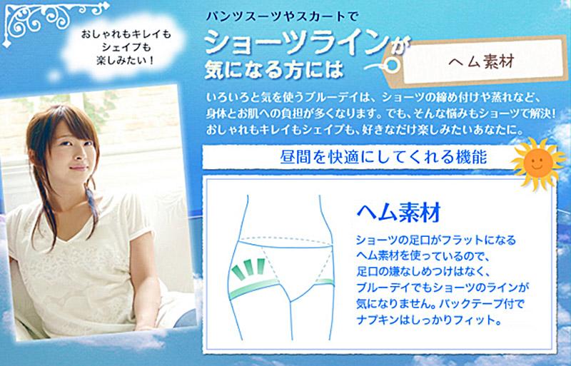 アツギ 【3枚セット】1week アクティブ(昼) ビューティーメイクスタイル サニタリーショーツ M〜3L (ATSUGI 1ウィーク 婦人 レディース 生理用 パンティ)