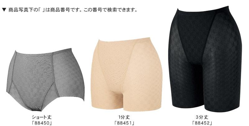 アツギ 【3枚セット】スラリ ヘム仕様ショートガードル M〜LL (ATSUGI モールド加工)
