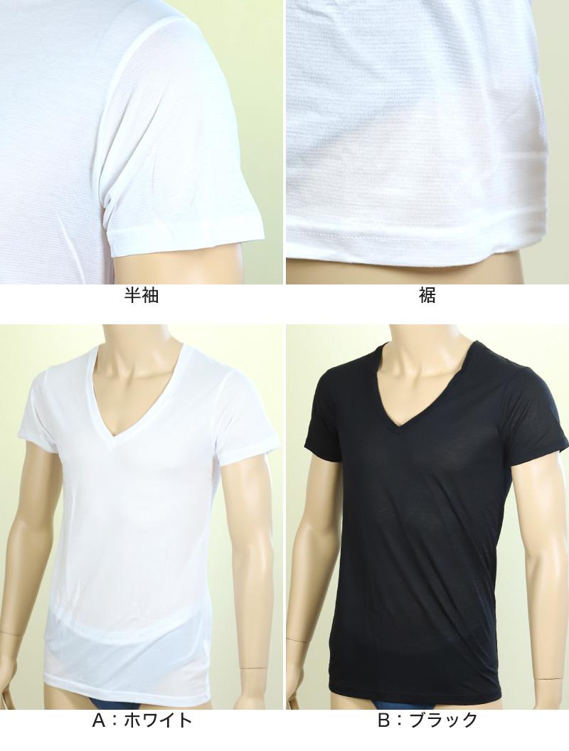 メンズ 半袖V首Tシャツ 深め 天竺 ナノイオン M〜LL (深いVネック インナー 紳士肌着 男 アンダーウェア)