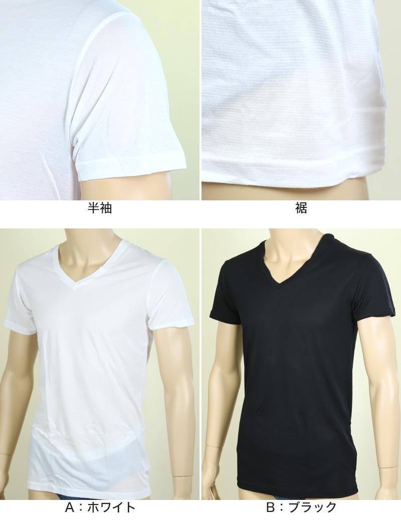 メンズ 半袖V首Tシャツ 天竺 ナノイオン M〜LL (Vネック インナー 紳士肌着 男 アンダーウェア)