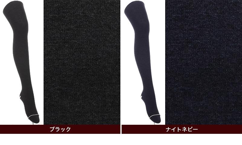 アツギ ATSUGI THE LEG BAR 450デニール相当 ウール入りメランジプレーンタイツ S-M〜L-LL (ATSUGI アツギザレッグバー アツギ ザ・レッグ バー 無地タイツ 450D)