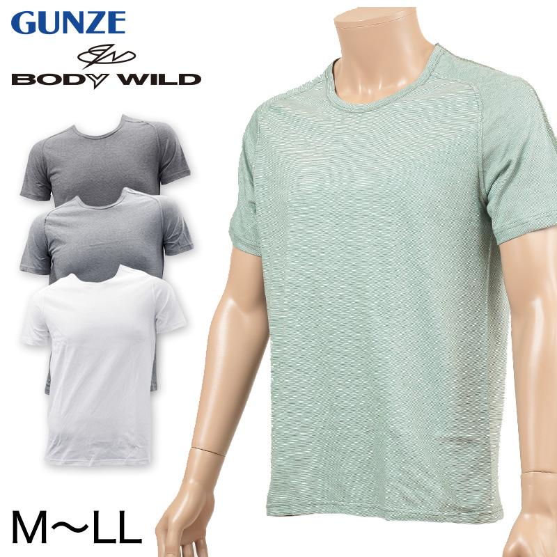 グンゼ ボディワイルド クルーネックTシャツ(丸首) (M〜LL)(GUNZE BODYWILD メンズ 下着 インナー Tシャツ)