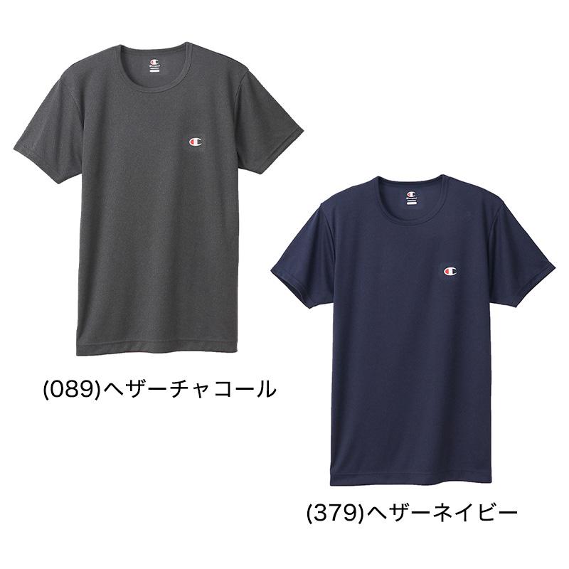 チャンピオン Tシャツ メンズ 半袖 インナー メッシュ S〜LL (Champion tシャツ 肌着 男性 紳士 シャツ インナーシャツ トップス クルーネック 吸汗 速乾 S M L LL)