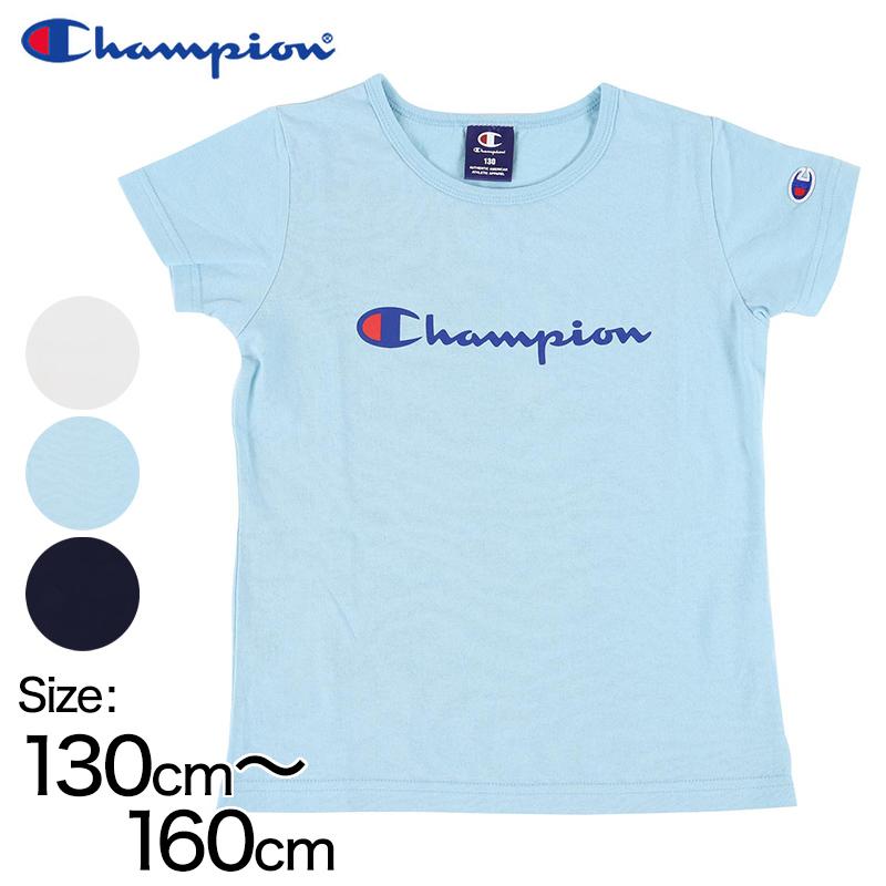 子供チャンピオン 女児半袖Tシャツ