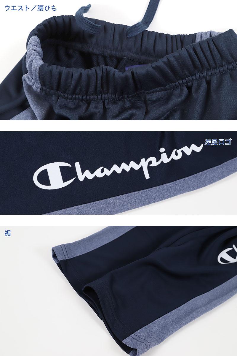 66c1ef62d4baa3 背中のビッグサイズのロゴとツートーンカラーが目を惹くチャンピオン・男児キッズジャージ 上下セットです。 フロントジッパー仕様の長袖トレーナーと、