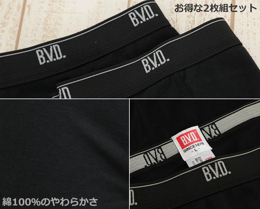 BVD ボクサーパンツ メンズ B.V.D.NEW STANDARD ボクサーブリーフ 前開き 綿100% 2枚組 M〜LL (bvd 男性 紳士 大きい インナー パンツ セット 下着 肌着 アンダーウェアー M L LL)