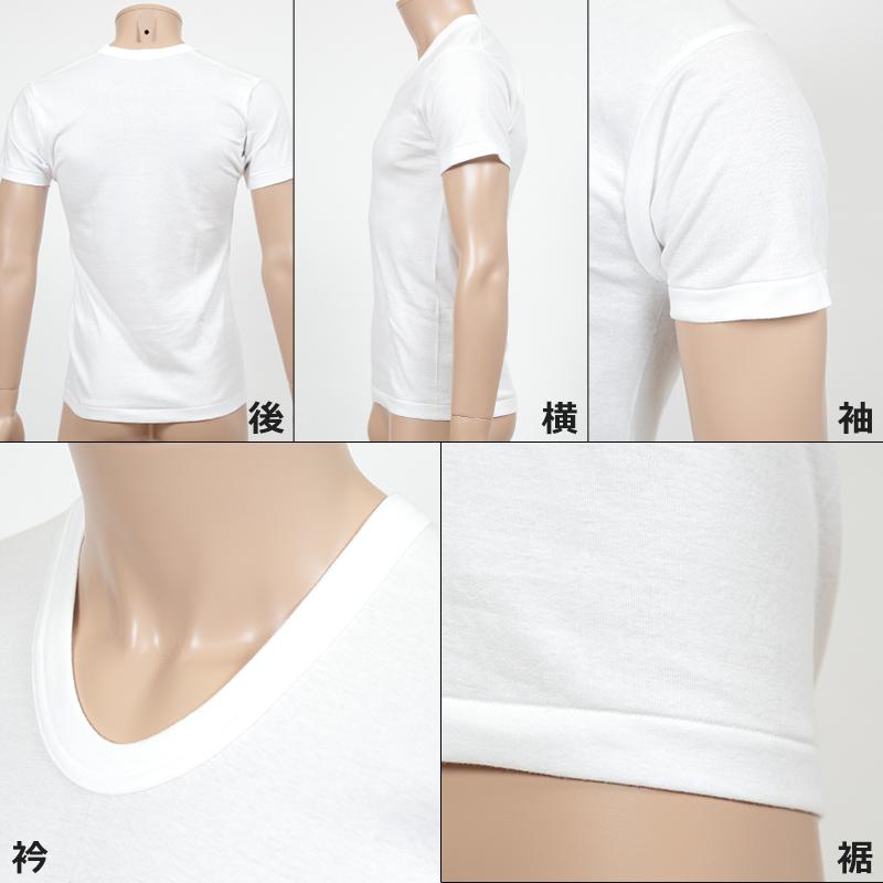 BVD メンズ 半袖シャツ U首 NEW STANDARD 綿100% 2枚組 M〜LL (インナー 下着 男性 紳士 白 ホワイト コットン M L LL)