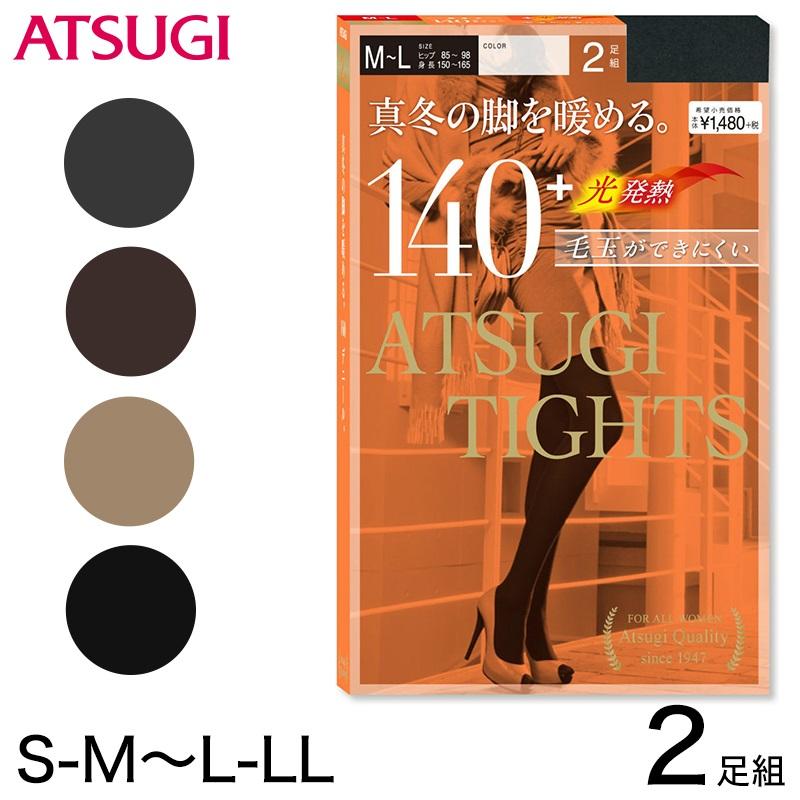 アツギ ATSUGI TIGHTS 140デニールタイツ 2足組 S-M〜L-LL (アツギタイツ レディース 婦人 女性 タイツ 靴下 大人 下着)